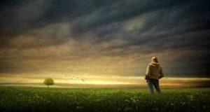 la-presencia-de-Dios