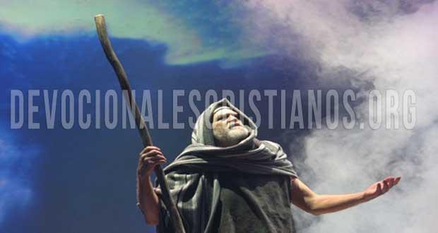 Moises-Dios-Biblia