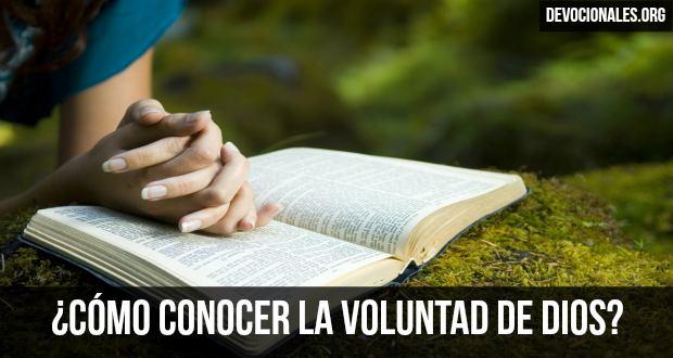 como-conocer-voluntad-Dios-cumplirla-1