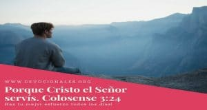 al-senor-servis-biblia-versiculos