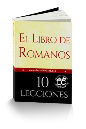curso-biblico-sobre-libro-romanos