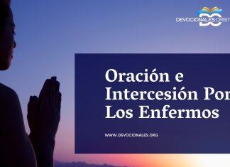 Pedidos-oracion-Intercesion-biblia