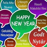 feliz-ano-nuevo-idiomas1