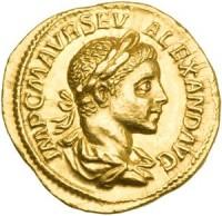 Moneda de Roma - Impuestos Jesus