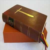 biblia-proposito-de-Dios