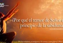 temor-Jehova-principio-sabiduria