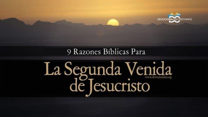 razones-senales-segunda-venida-Jesus